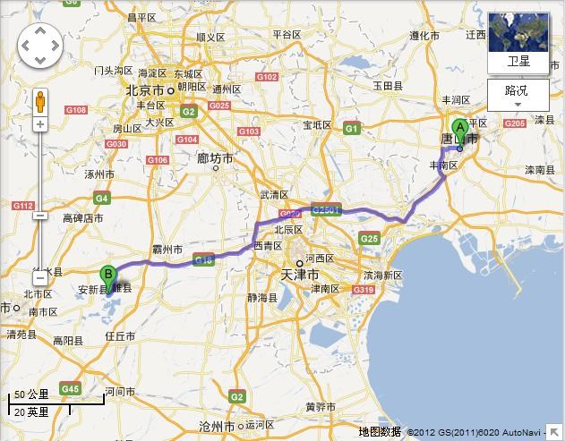 """可以坐""""唐山——保定""""的火车,然后在火车站坐1路到保定客运中心站"""