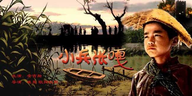 《小兵张嘎》观后感(写作者:蔡洪健) - 成长家园 - 大家一起晒心情(五年三班)
